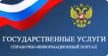 gosuslugi.ru